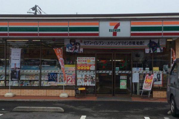セブン-イレブン太田市細谷町店