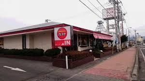 caféレストラン ガスト 沼田インタ―店