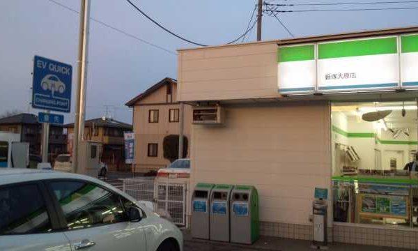 ファミリーマート藪塚大原店