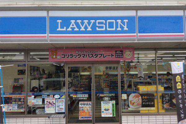 ローソン みどり岩宿店