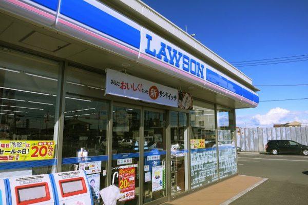 ローソン 伊勢崎日乃出町西店