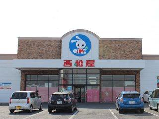西松屋 吉岡店