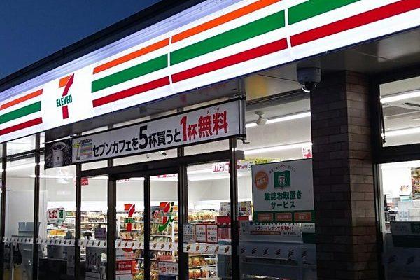 セブン-イレブン玉村五料店