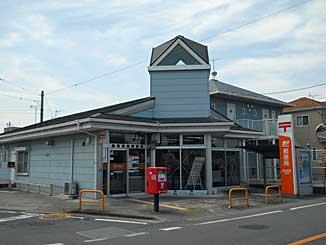 新町堂場郵便局