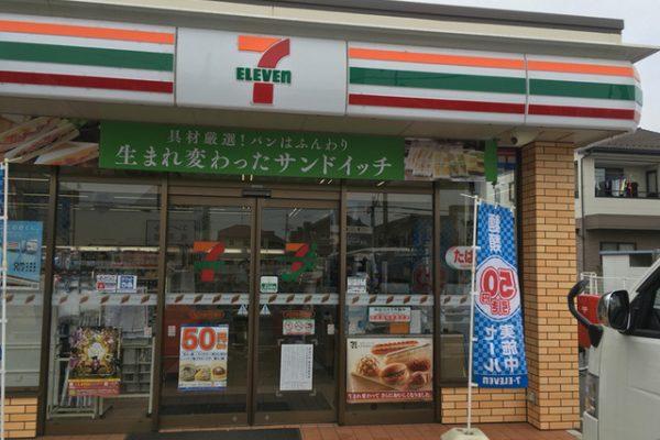 セブン-イレブン太田市新井町南店
