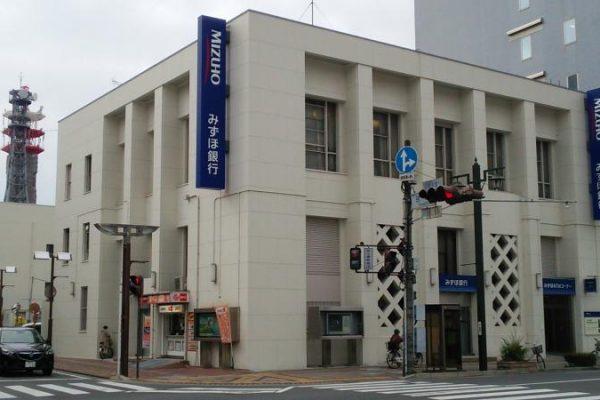みずほ銀行 高崎支店