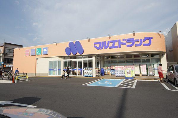 マルエドラッグ 新町店