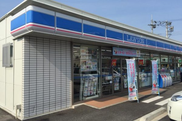 ローソン 高崎江木町東店
