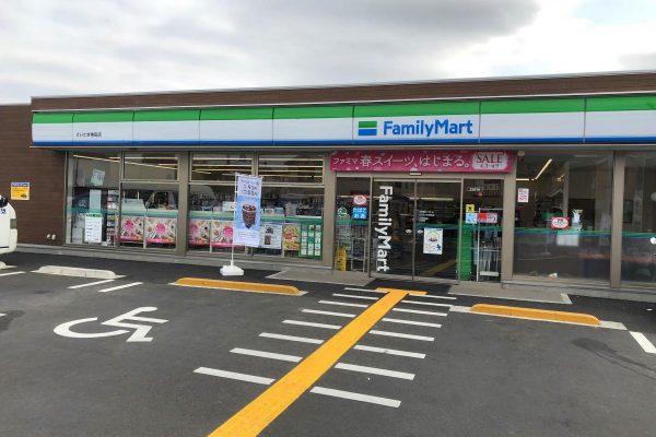ファミリーマート藤岡神田店