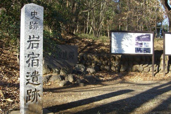岩宿遺跡後