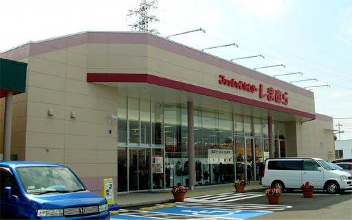ファッションセンターしまむら境店