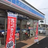 ローソン 太田龍舞町店