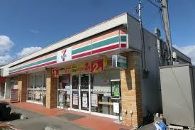 セブン-イレブン前橋荻窪町店