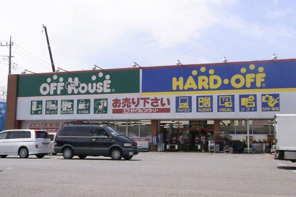 ハードオフ 17号前橋北店