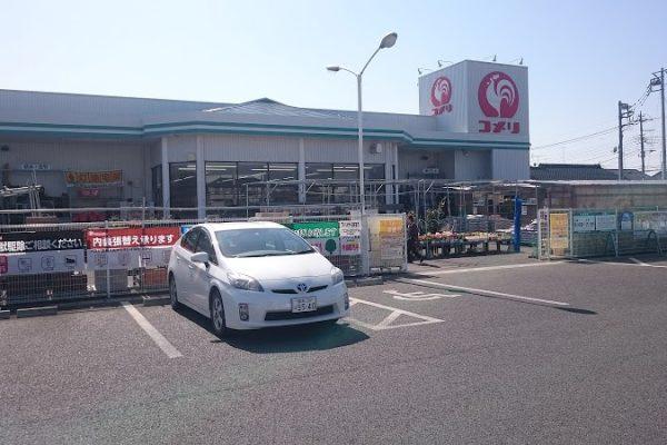 コメリハード&グリーン 藪塚店