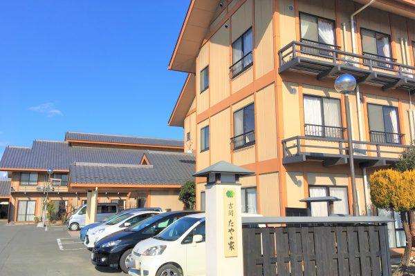 住宅型有料老人ホーム ベルジ吉岡たやの家 イメージ