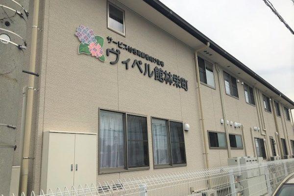 ヴィベル館林栄町 イメージ