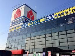 ヤマダ電機 テックランド沼田店