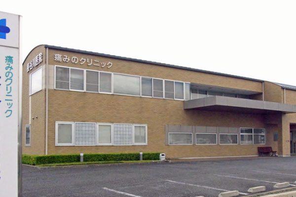 北群馬郡吉岡町の長谷川医院