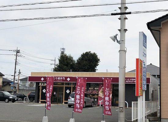 たつ吉 伊勢崎寿店