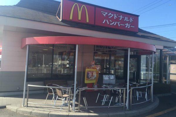 マクドナルド 50号原宿南店