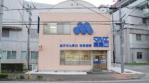マルエ薬局 センター店