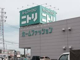 ニトリ 伊勢崎店