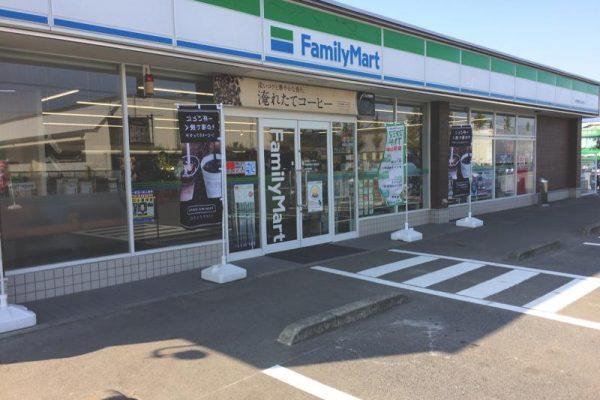 ファミリーマート伊勢崎西久保店