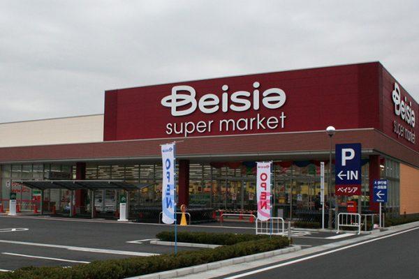 ベイシアスーパーマーケット伊勢崎BP店