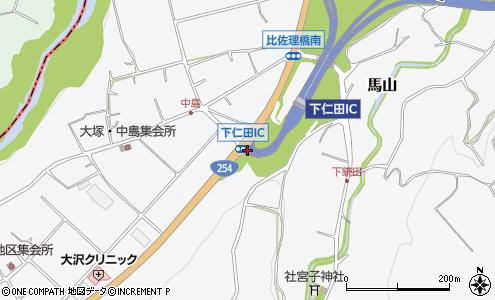 下仁田 I.C.
