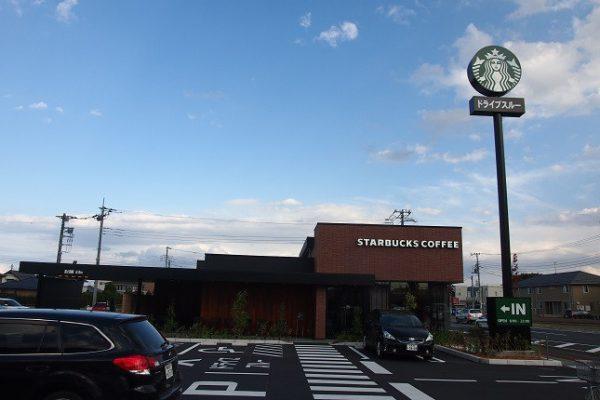 スターバックスコーヒー 高崎上中居店