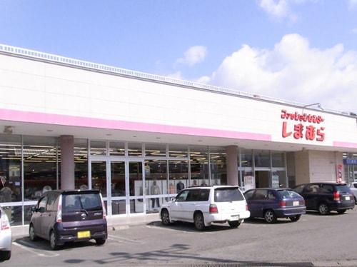 ファッションセンターしまむら 長野原店