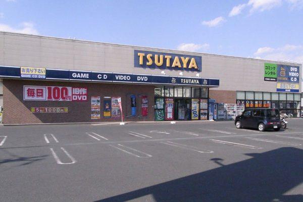 TSUTAYA 江木店