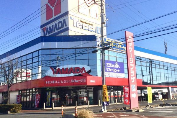 ヤマダ電機 テックランド館林店