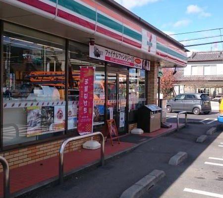 セブン-イレブン高崎浜川町店