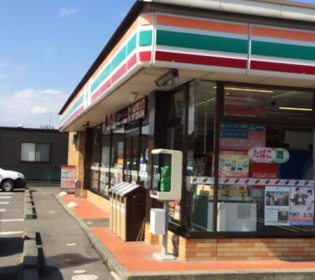 セブン-イレブン高崎下斉田町店