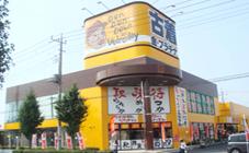 ドンドンダウンオンウェンズデイ太田 店