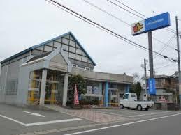 しののめ信用金庫 宮城支店
