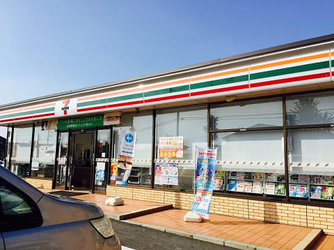 セブン-イレブン伊勢崎市民病院前店