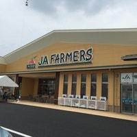 JAファーマーズ野田宿店