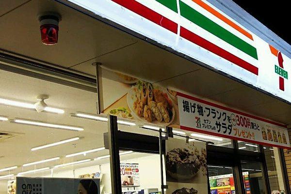 セブン-イレブン 太田市新井町南店