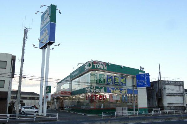 ハードオフ・オフハウス50号桐生広沢店