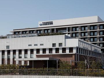 太田記念病院 健診センター