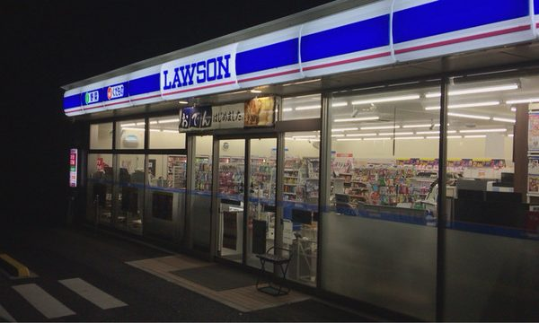 ローソン 前橋江木町店