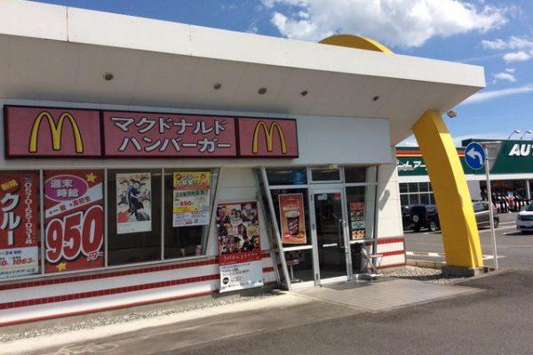 マクドナルド 渋川鯉沢カインズホーム店