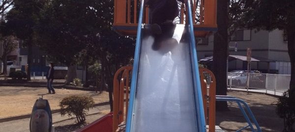 韮貝戸公園