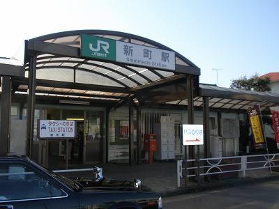 JR高崎線新町駅