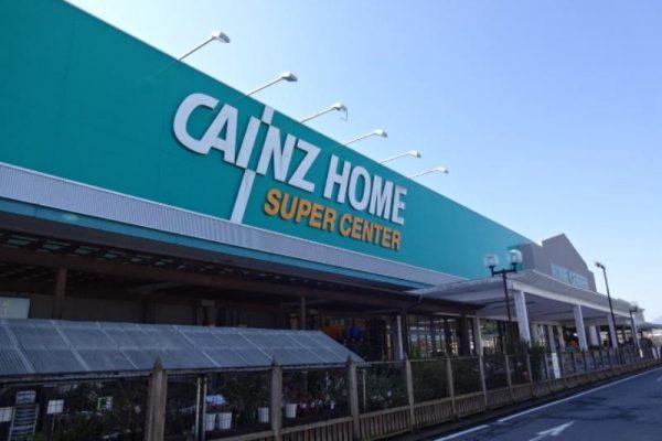 カインズホームスーパーセンター 富岡甘楽店
