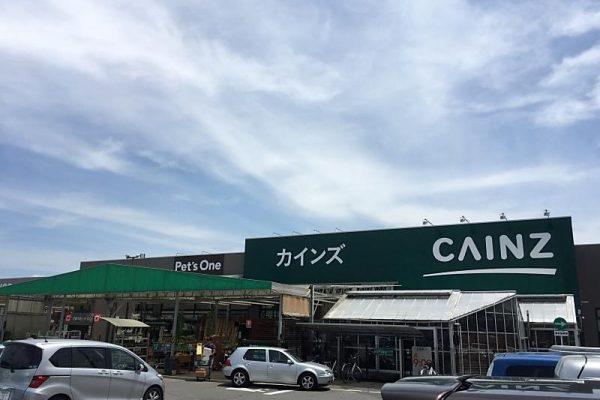 カインズFC高崎東部店