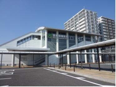 JR問屋町駅